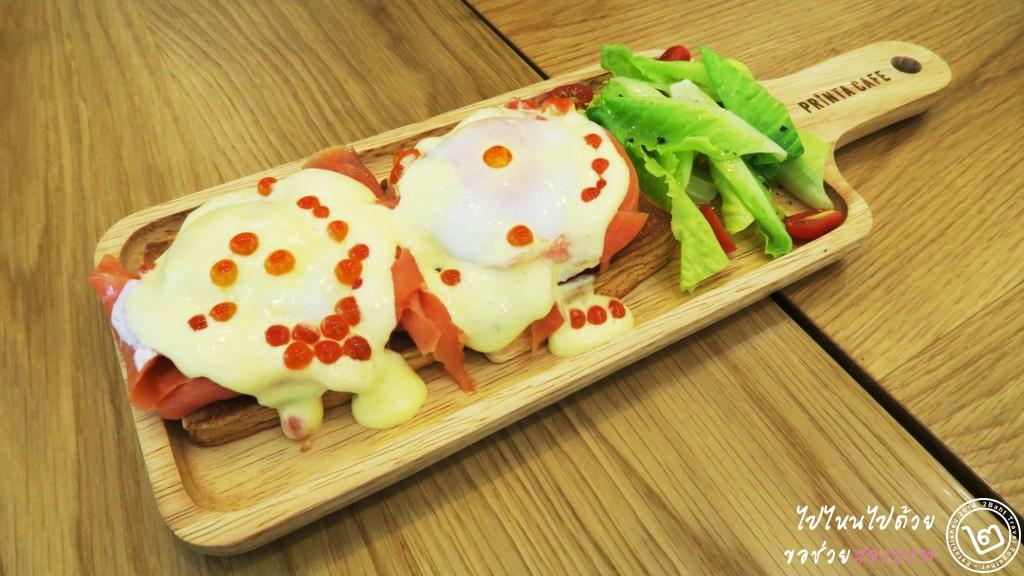 Printa Cafe Egg Benedict