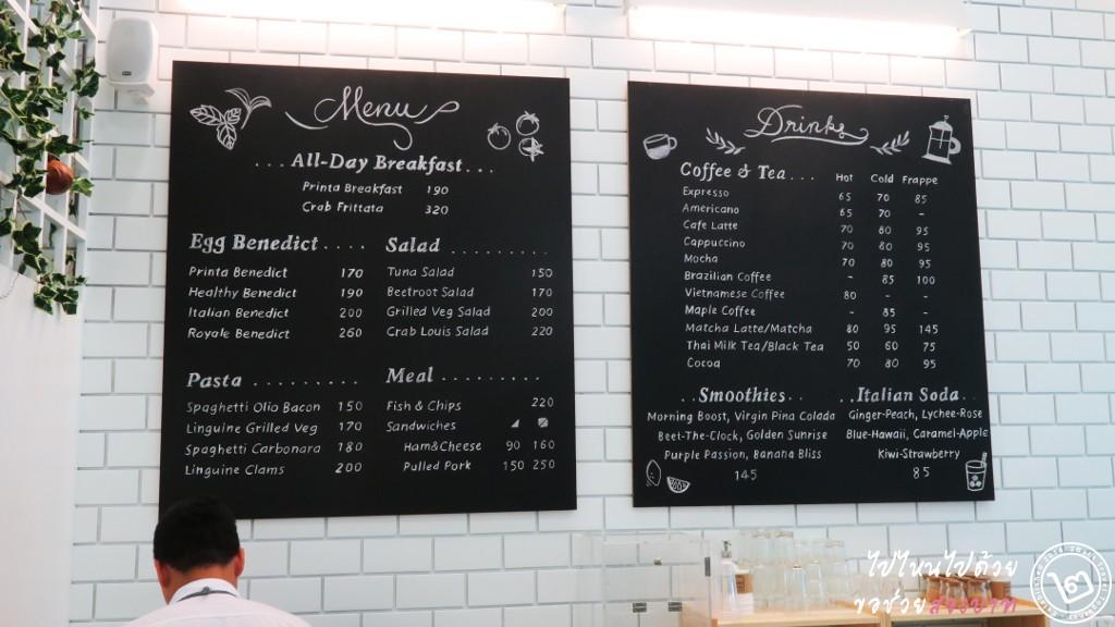 Printa Cafe Silom