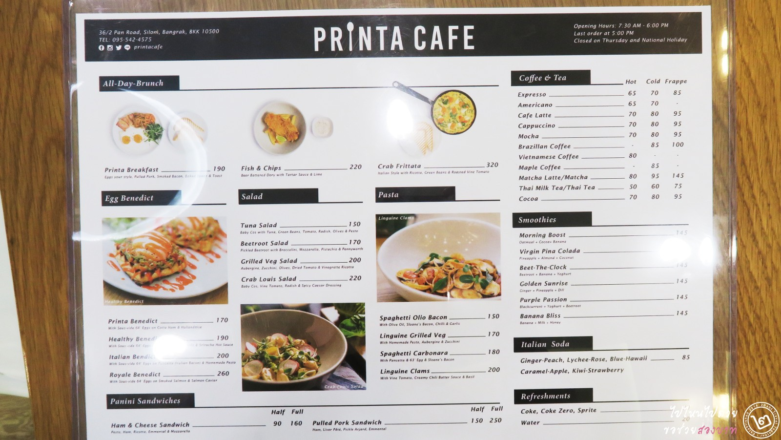Printa Cafe Menu
