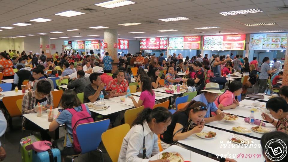 Magic Food Court Suvarnabhumi