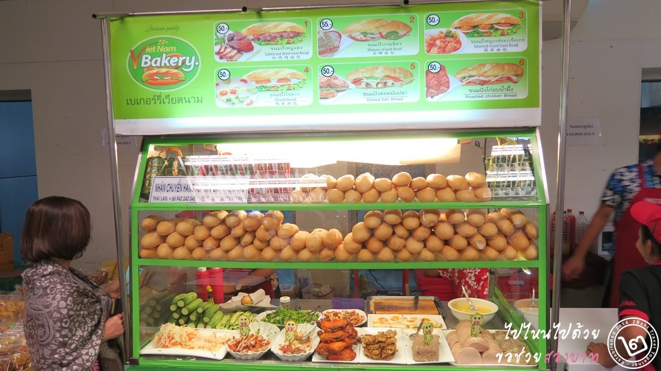 ขนมปังลาว Vietnam Bakery