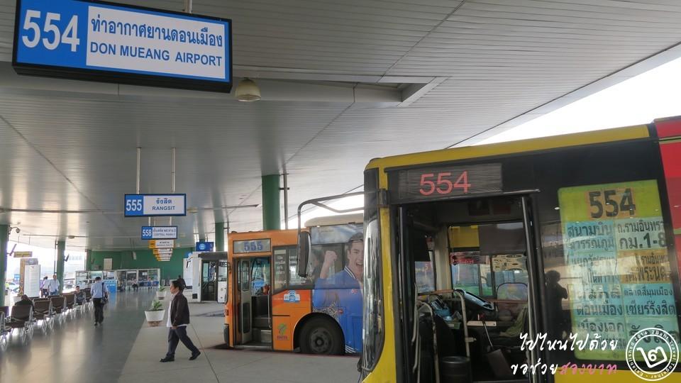 รถเมล์สุวรรณภูมิ สาย 554