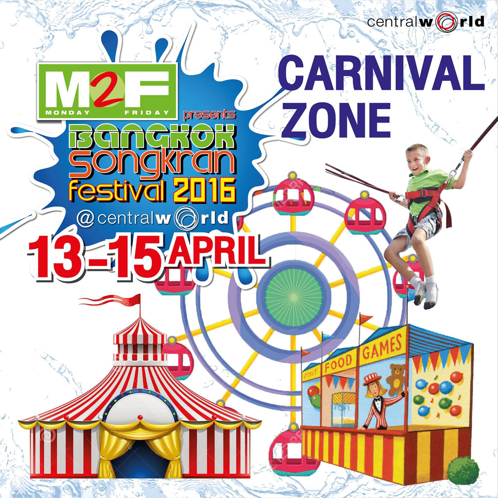 M2F Bangkok Songkran Festival 2016 @ Central World