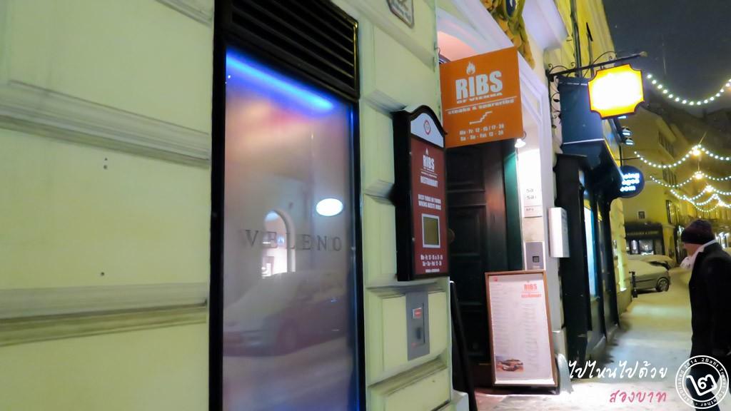 รีวิวร้าน Ribs of Vienna กรุงเวียนนา ออสเตรีย