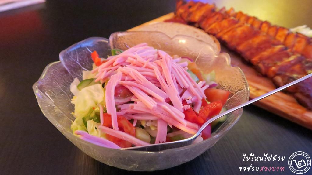 Mixed Salad with ham รีวิวร้าน Ribs of Vienna กรุงเวียนนา ออสเตรีย