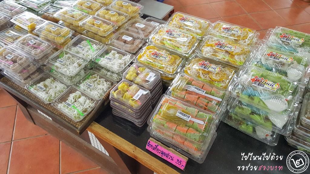 ขนมต่างๆ ร้านข้าวโพดหวานไร่สุวรรณ ปากช่อง