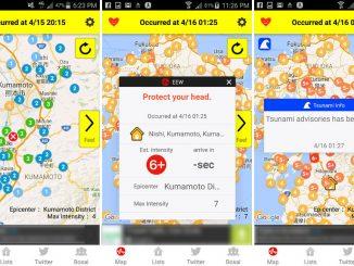 ตัวอย่างแอพ Yurekuru Call แอพเตือนภัยแผ่นดินไหว ญี่ปุ่น