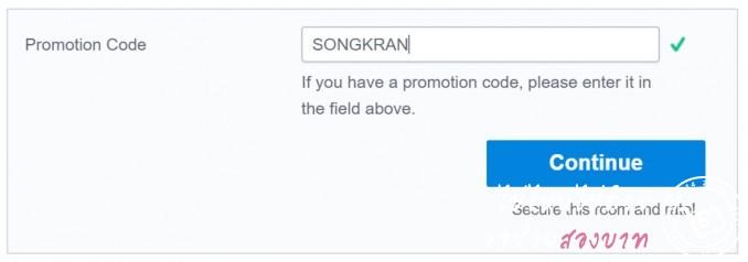 Agoda Promotion Code SONGKRAN 10% Discount Valid until 6 April 2016