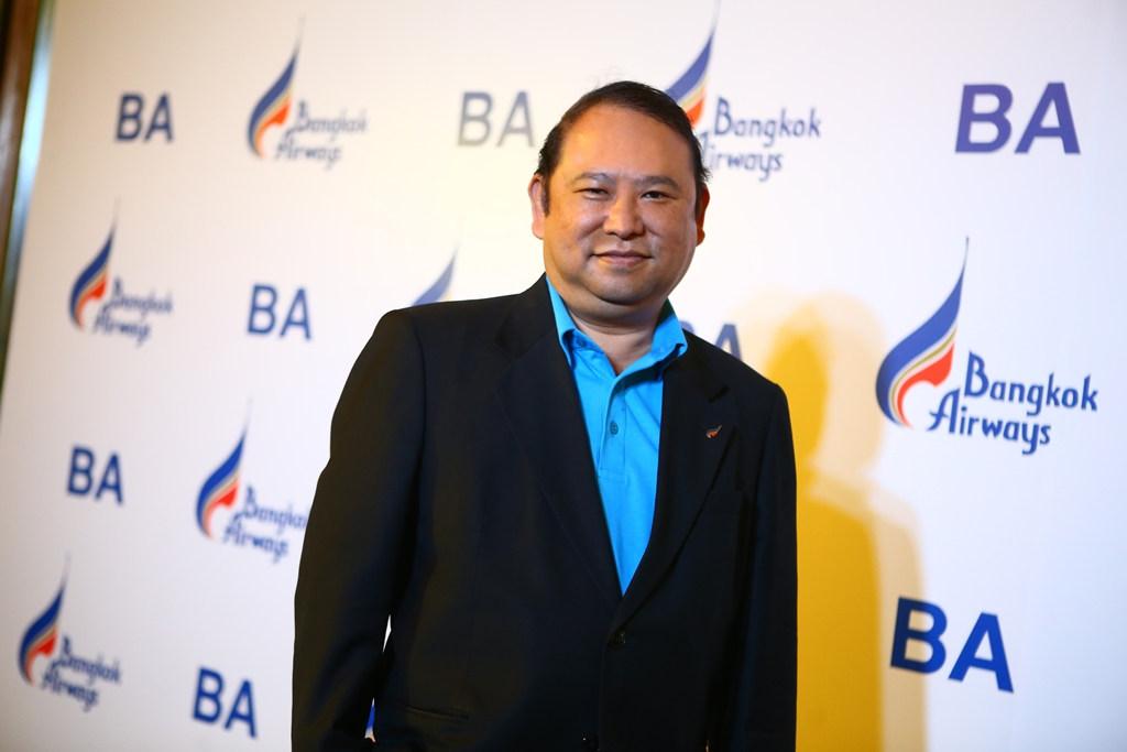 นายพุฒิพงศ์ ปราสาททองโอสถ (ภาพจาก Bangkok Airways)