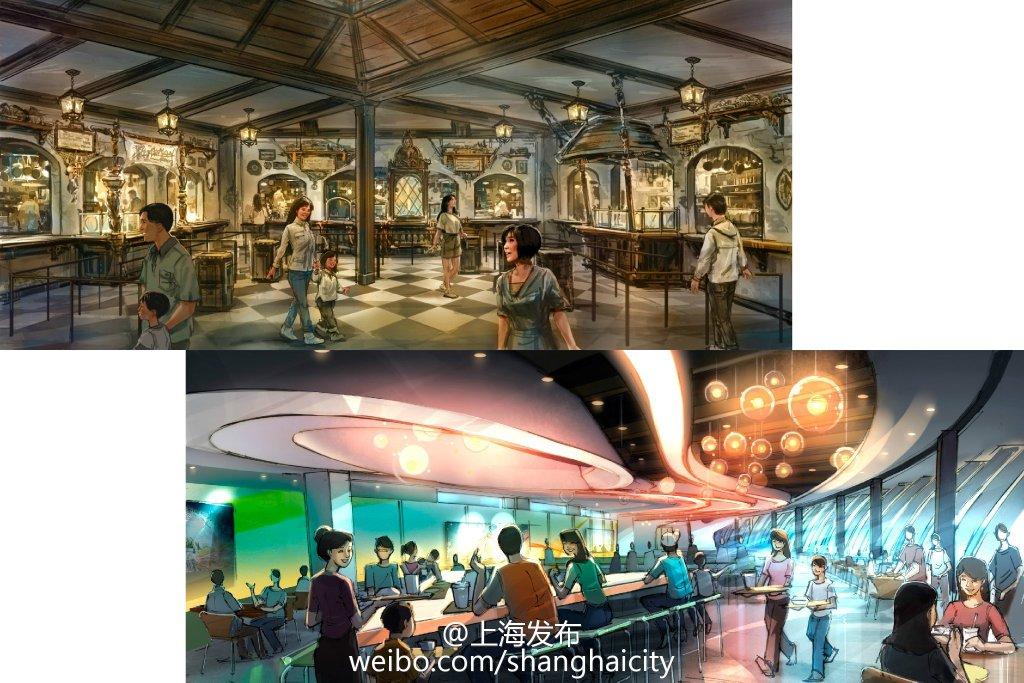 Disney Shanghai Restaurant