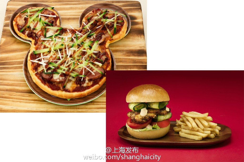 Disney Shanghai Menu