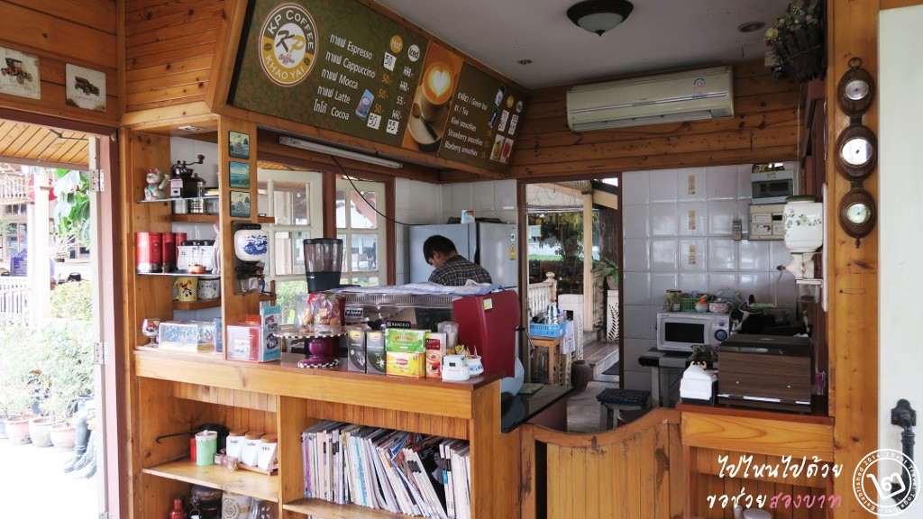 ร้านกาแฟ KP Coffee