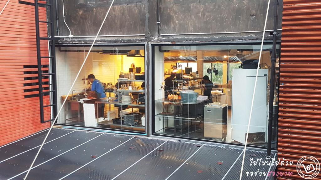 ร้านอาหาร The Older - BTS สนามเป้า