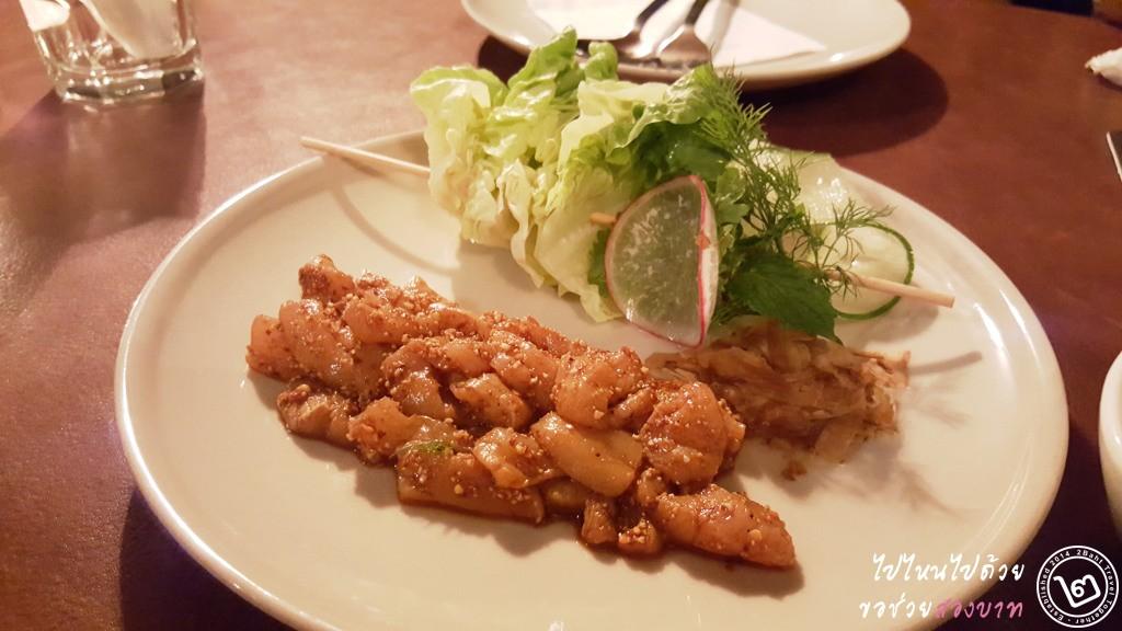 หอยเชลล์ฮอกไกโด ลาบโชยุ