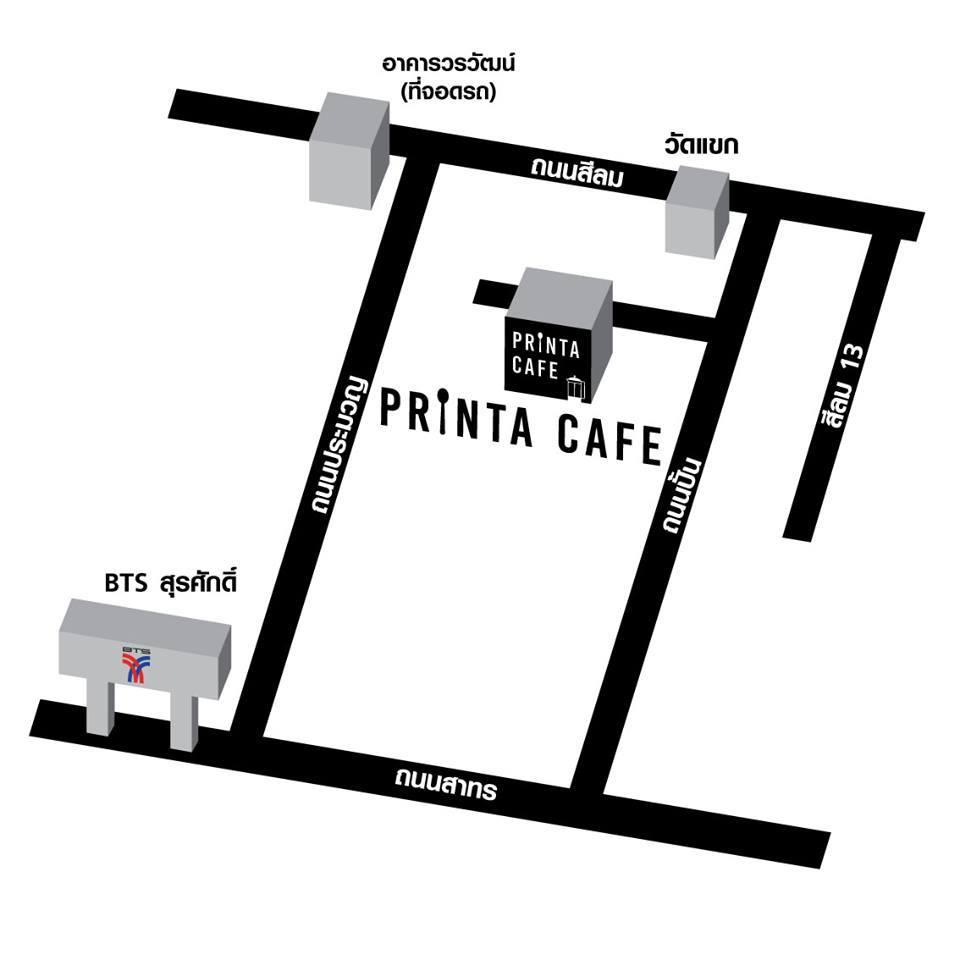 printa-cafe-map