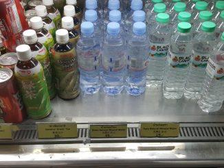 ราคาน้ำดื่ม Black Canyon