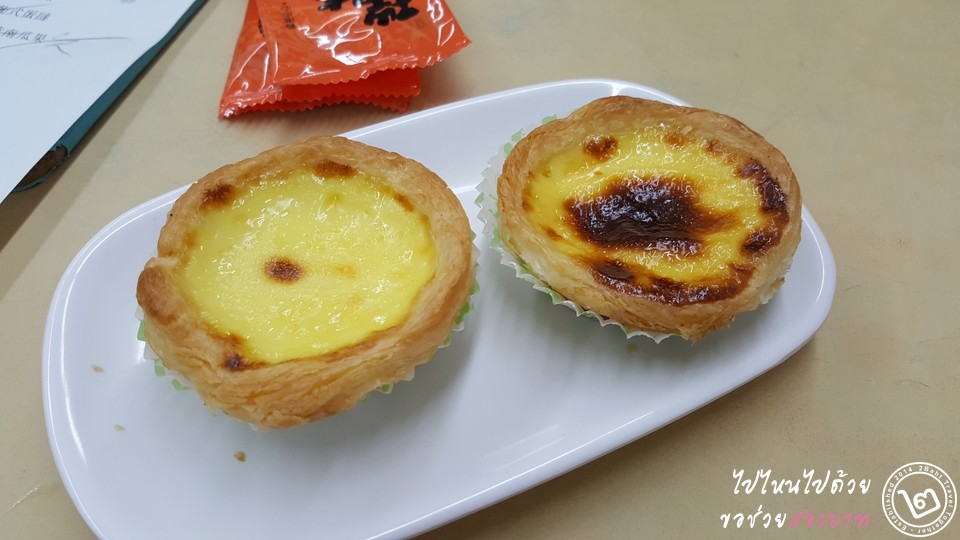 Swee Choon Egg Tart