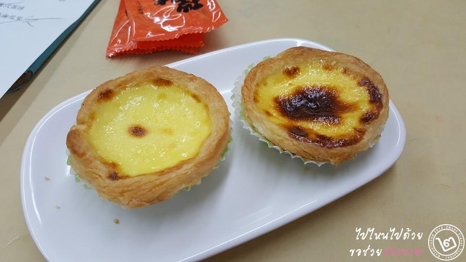 Swee Choon Egg Tart
