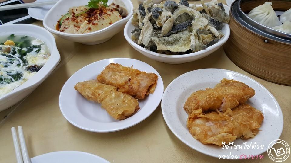 Swee Choon