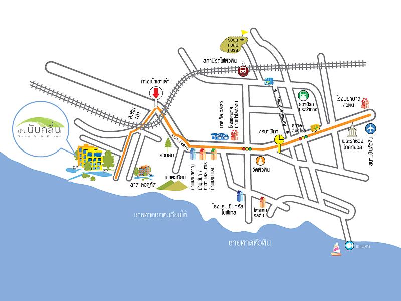 แผนที่ คอนโดบ้านนับคลื่น หาดเขาเต่า (ซ.หัวหิน 101)