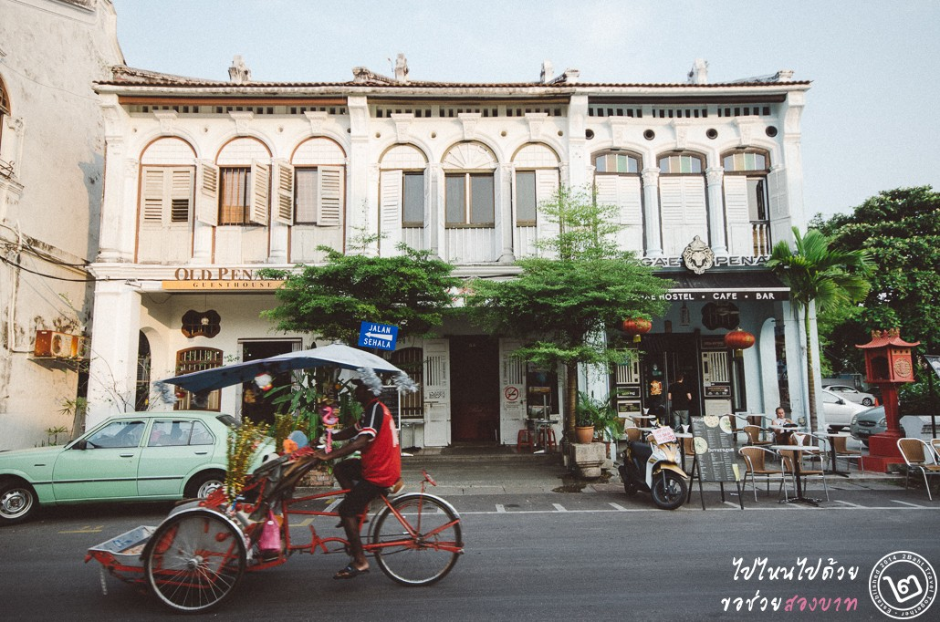 Penang, george town, ปีนัง, จอร์จทาวน์