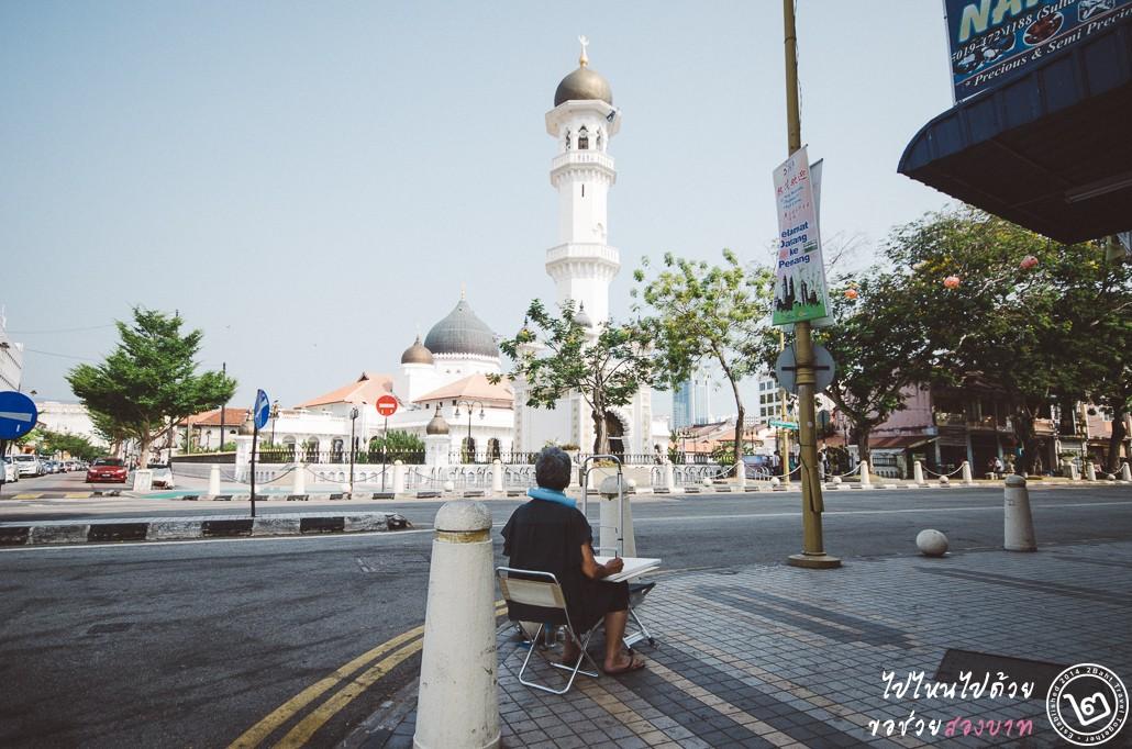 ปีนัง, จอร์จทาวน์, Penang, George Town