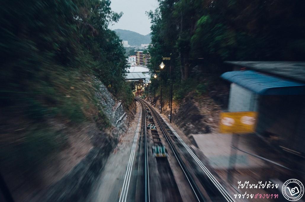กระเช้าขึ้น Penang Hill ค่ะ