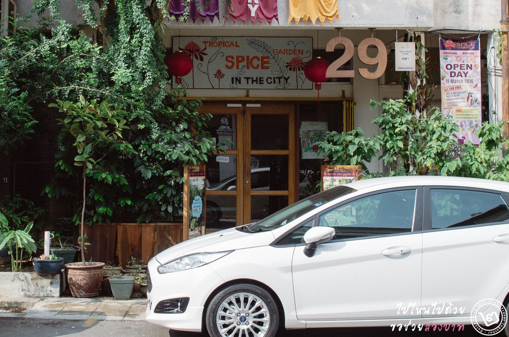Tropical Spice Garden, ปีนัง, จอร์จทาวน์, Penang, George Town