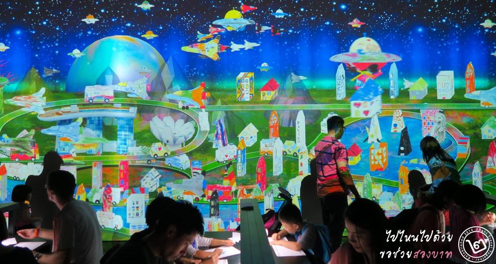 Sketch Town - นิทรรศการ Future World ArtScience Museum สิงคโปร์
