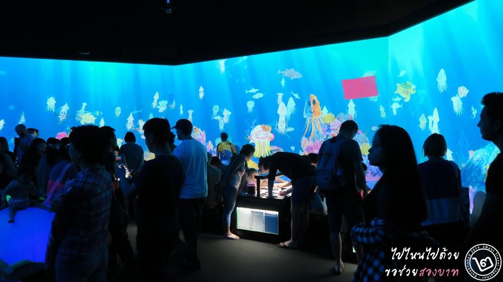 Sketch Aquarium - นิทรรศการ Future World ArtScience Museum สิงคโปร์