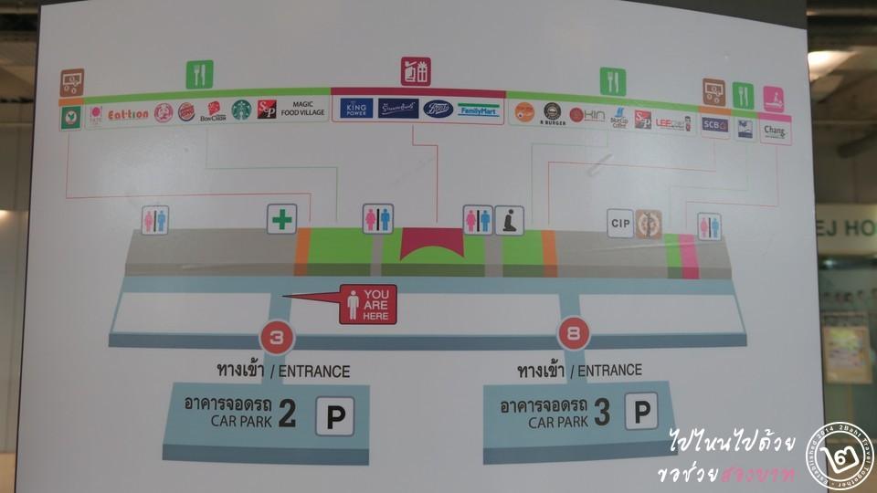 แผนที่ชั้น 3 สนามบินสุวรรณภูมิ