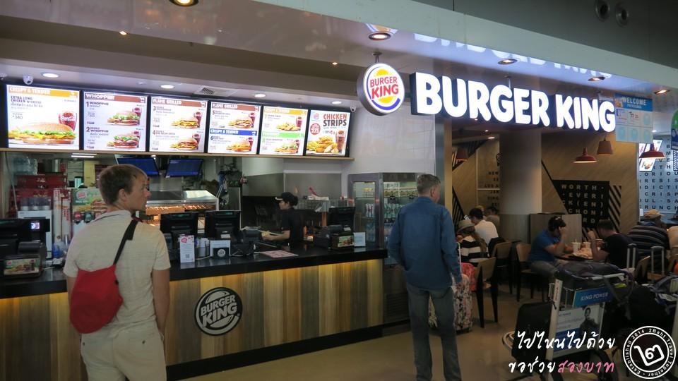 Burger King สุวรรณภูมิ