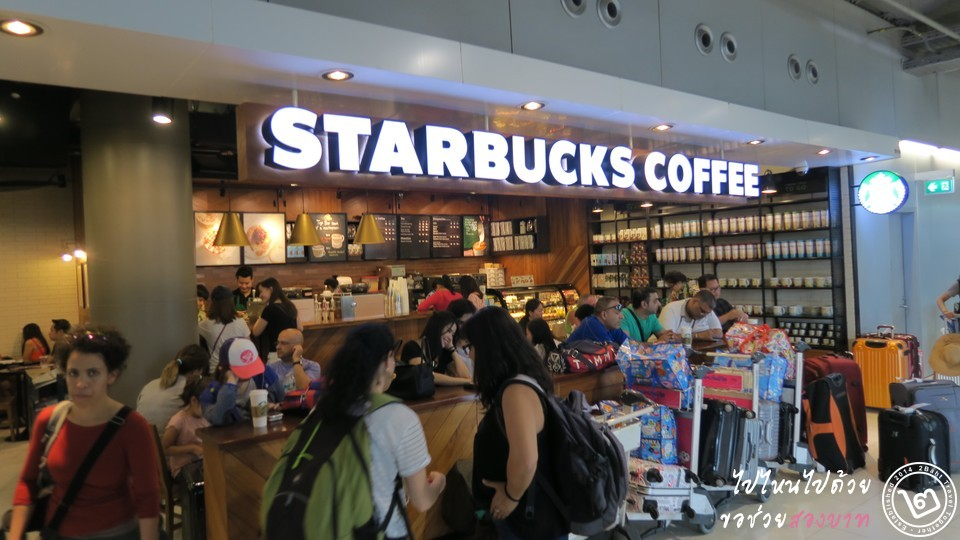 Starbucks สาขาสุวรรณภูมิ
