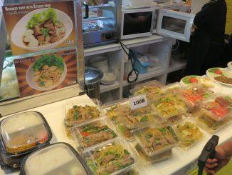ข้าวกล่อง Magic Food Village
