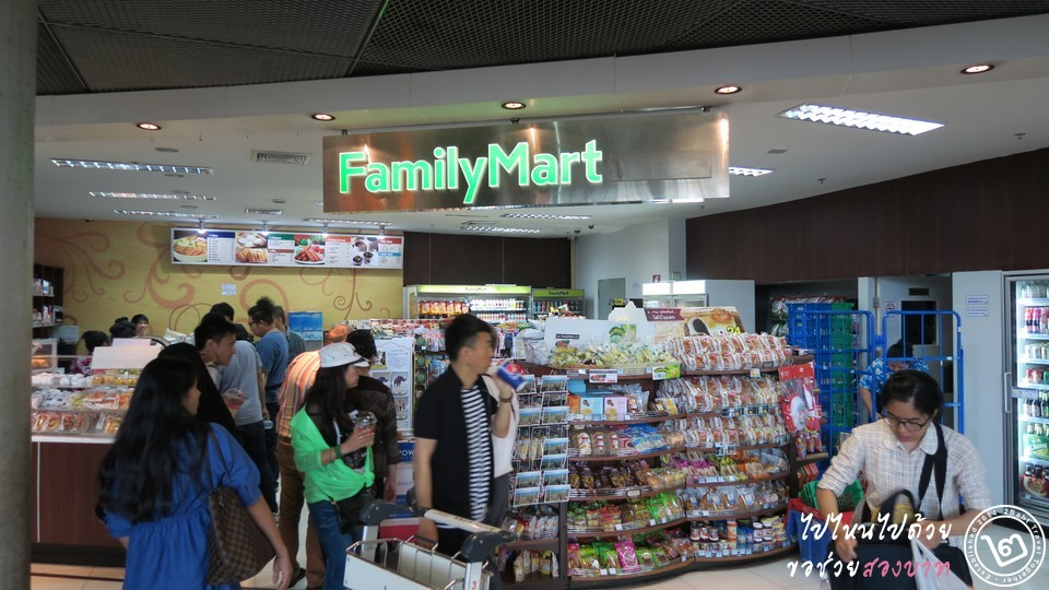 Family Mart สุวรรณภูมิ
