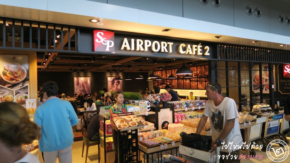 S&P Airport Cafe 2