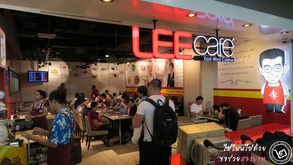 Lee Cafe สุวรรณภูมิ
