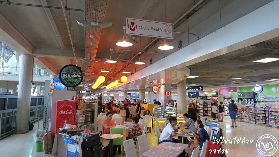Magic Food Village Suvarnabhumi