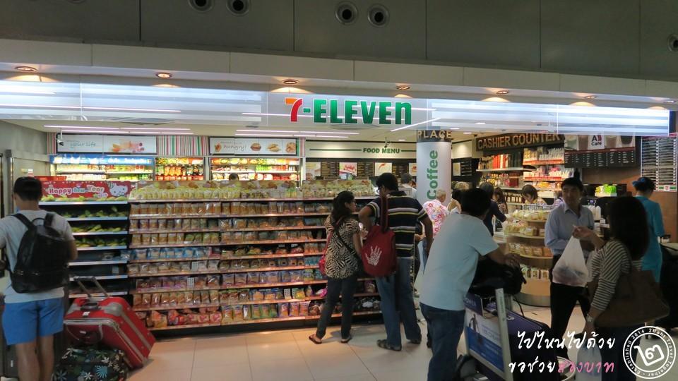 7-Eleven ชั้น 2 สนามบินสุวรรณภูมิ
