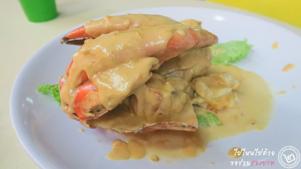 ปูนึ่งซอสไข่เค็ม (Salted Egg Yolk Crabs) ร้านอาหาร Keng Eng Kee สิงคโปร์