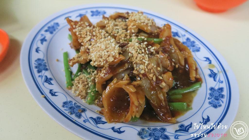 ผักบุ้งผัดปลาหมึก (Cuttlefish Kangkong) ร้านอาหาร Keng Eng Kee สิงคโปร์