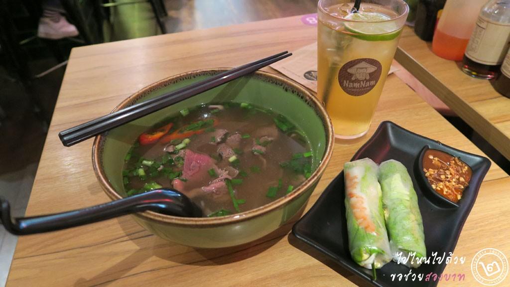 Just Pho You (Beef Pho) - Nam Nam Vietname Restaurant, Raffles City, Singapore
