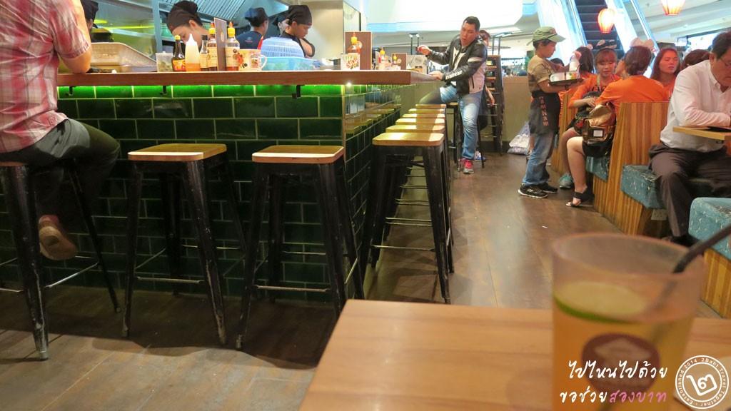 Nam Nam Vietname Restaurant, Raffles City, Singapore