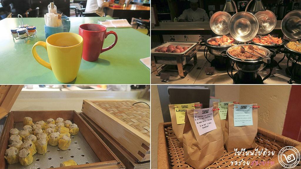 อาหารเช้า โรงแรม Swissôtel The Stamford ย่าน City Hall สิงคโปร์
