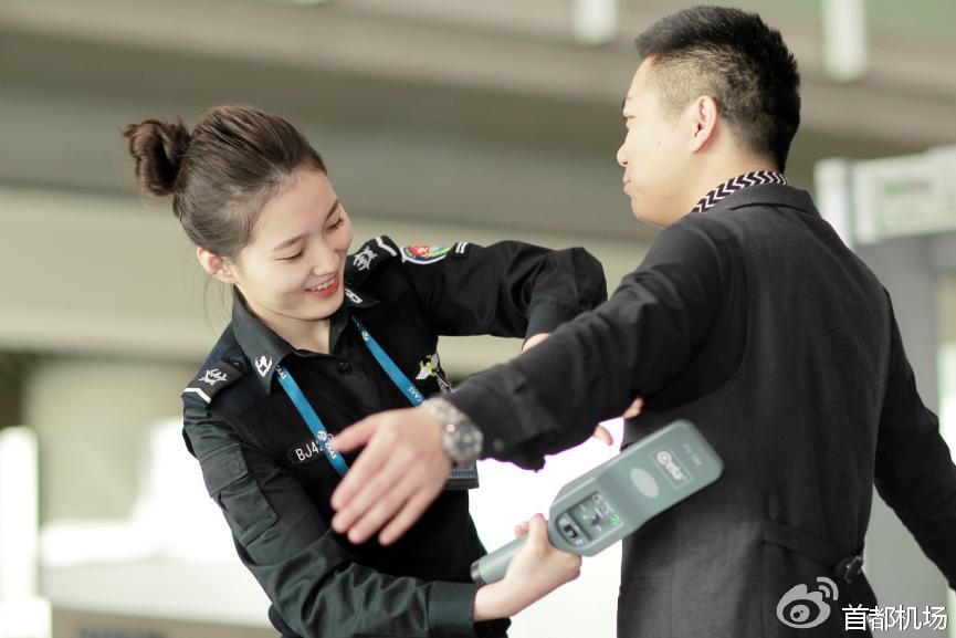 ภาพจาก Weibo ของสนามบินปักกิ่ง BCIA