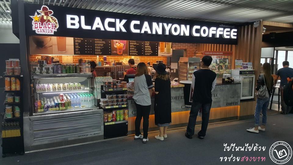 Black Canyon ดอนเมือง