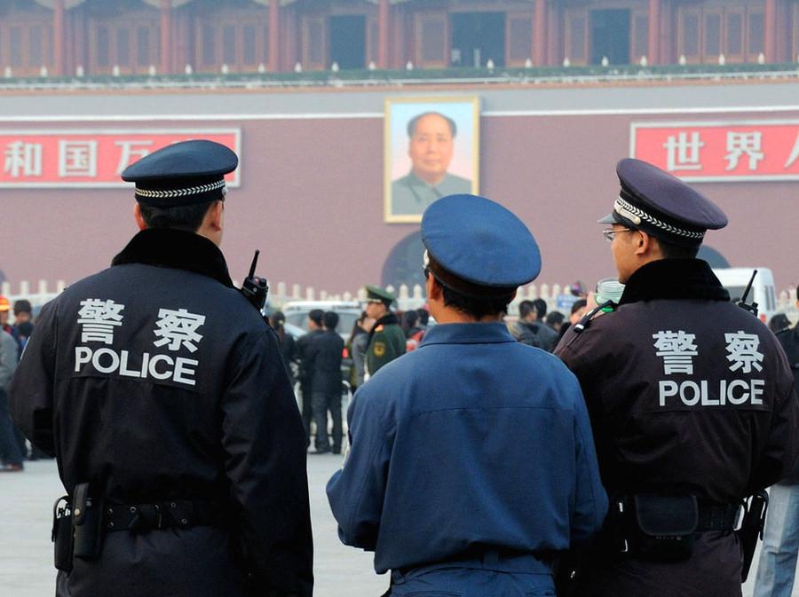 ตำรวจจีน