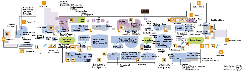 แผนที่สนามบินชางงี สิงคโปร์ Terminal 2 ชั้น 2