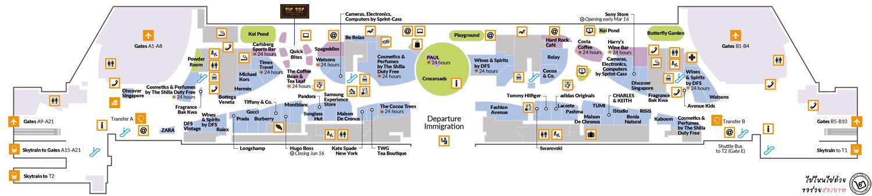 แผนที่สนามบินชางงี สิงคโปร์ Terminal 3 ชั้น 2