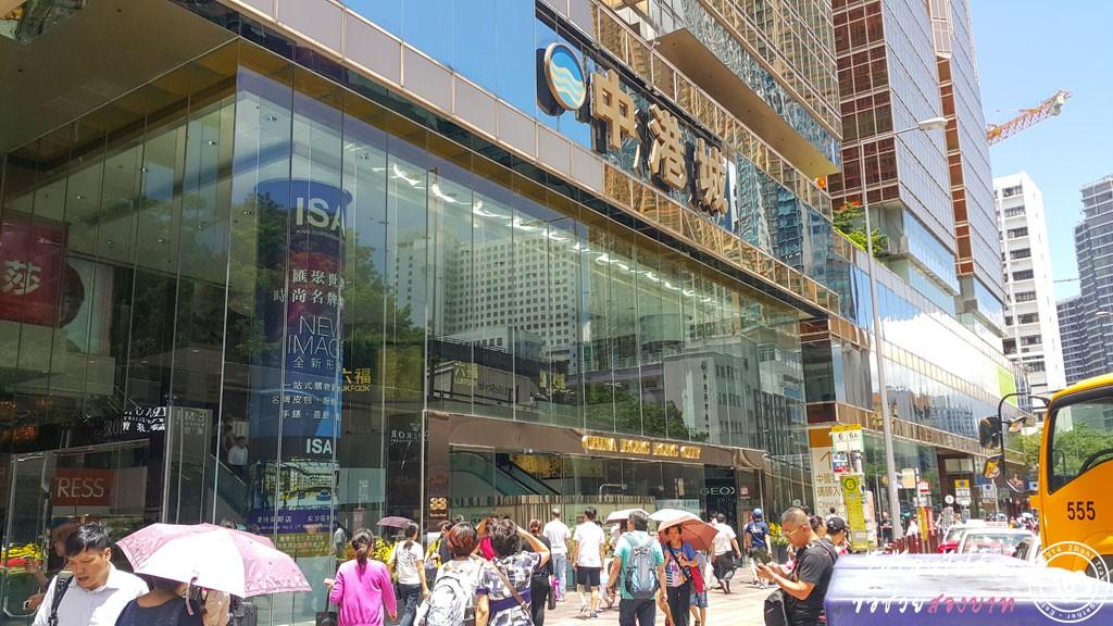 China Hong Kong City Outlet ในเมือง ย่านจิมซาจุ่ย (Tsim Sha Tsui) ฮ่องกง